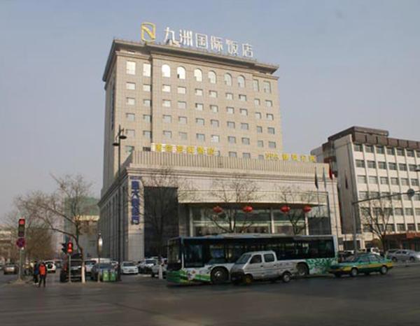 九州国际饭店
