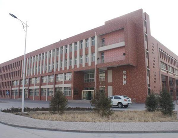 伟德国际betvicror官网职业技术学校